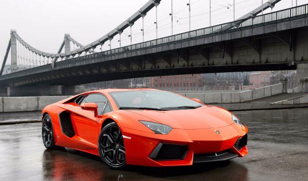 Bull Name Lamborghini 'Aventador'