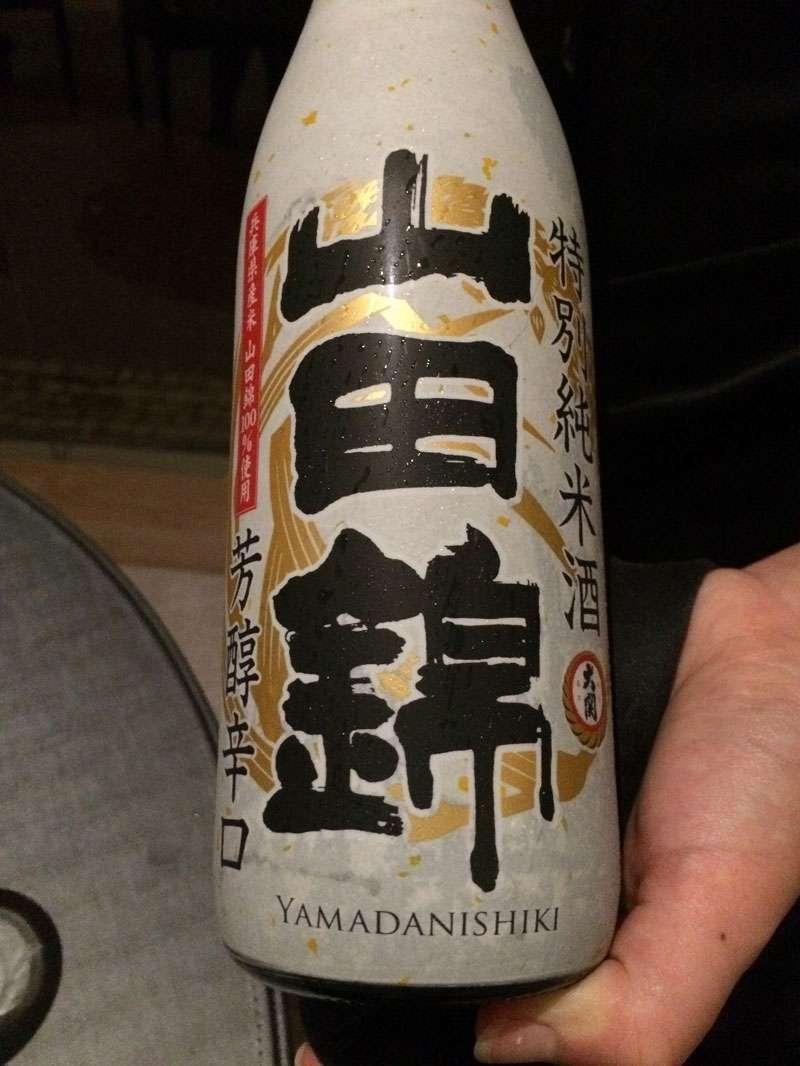 Sake -