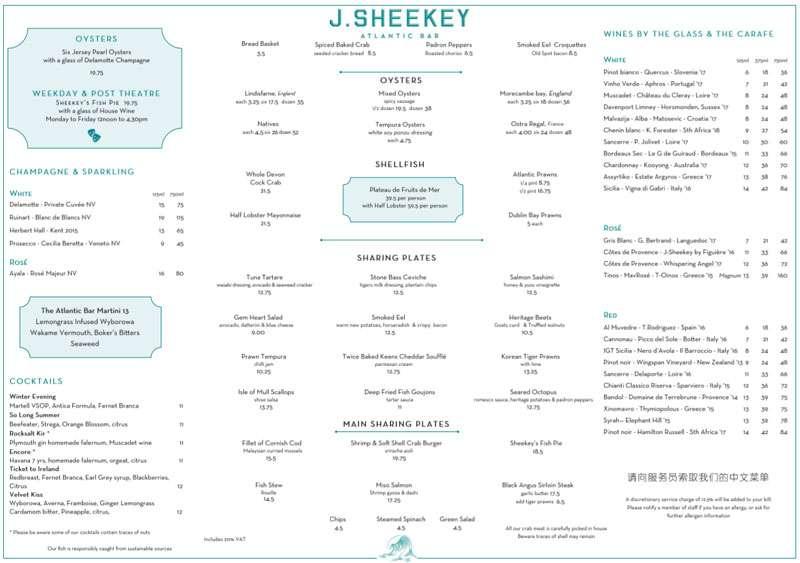 Atlantic Bar menu