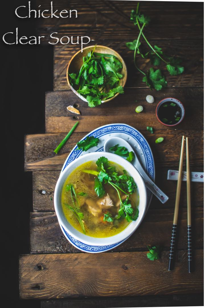 Chicken Clear Soup Recipe