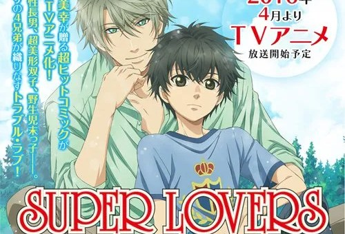 Super Lovers Season 1