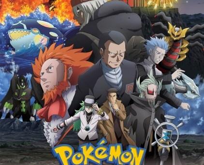 Pokémon Generations Title