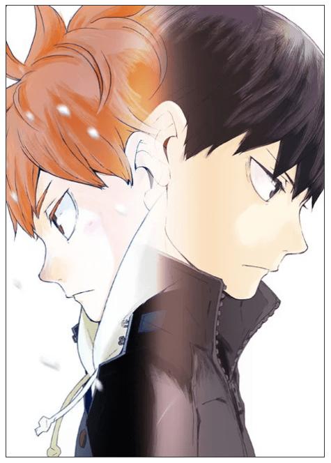 Download Anime Haikyuu Season 2 : download, anime, haikyuu, season, Haikyuu, Season, Coming!, Don't