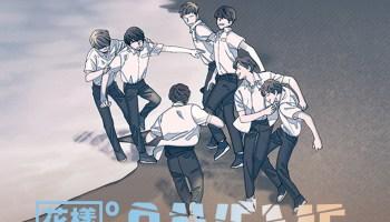 I Love Yoo Is Fun and Addicting - Wednesday Webcomic