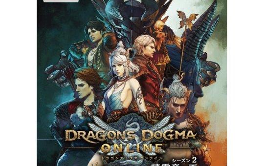 netflix dragon's dogma anime