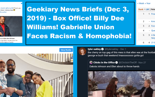 Queen and Slim Geekiary News Briefs