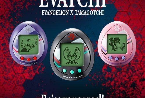 Evatchi