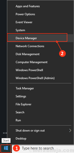 Device Manager New Style