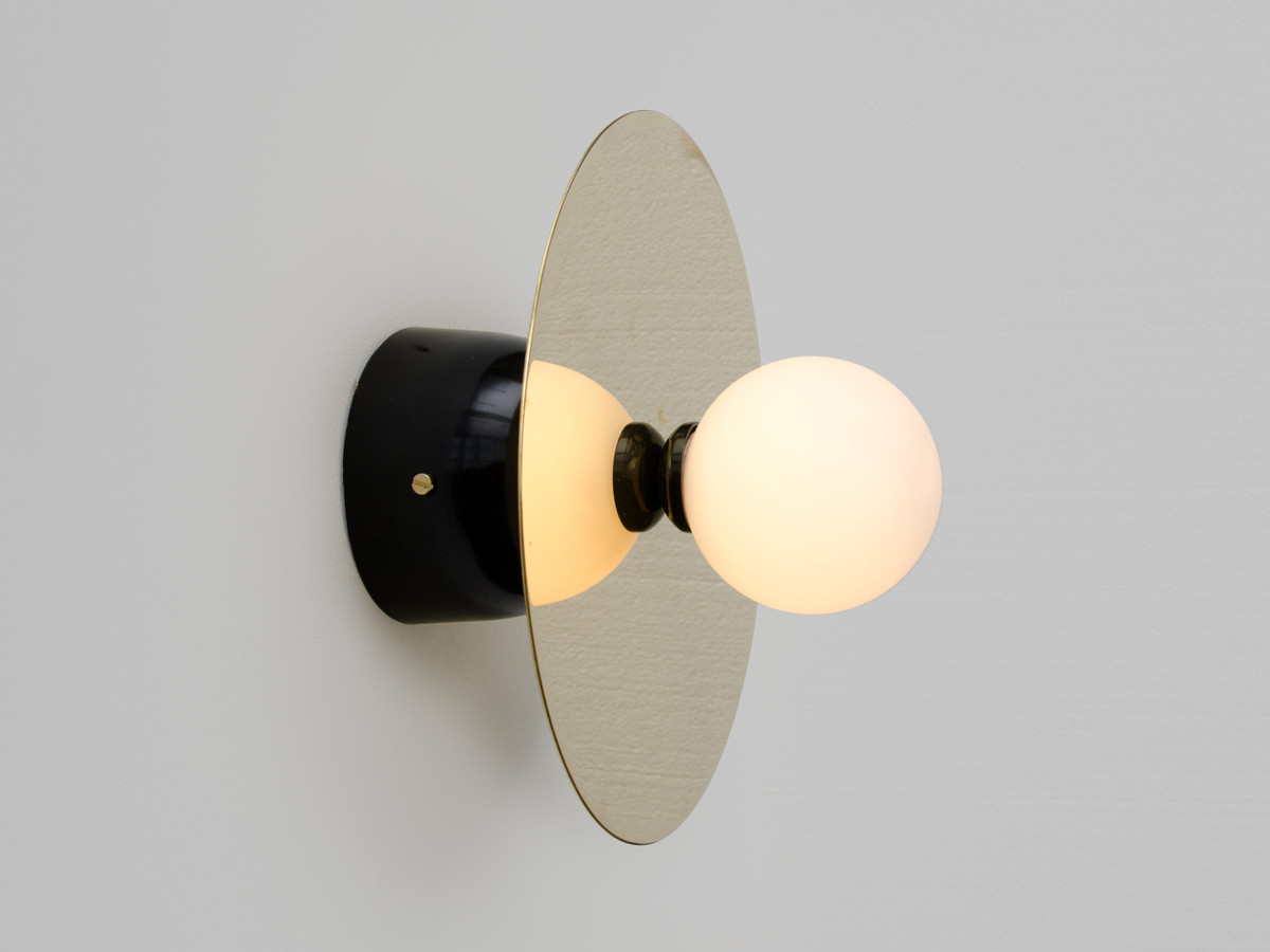 Get the look: Paris boutique hotel, Grands Boulevards - wall lamp