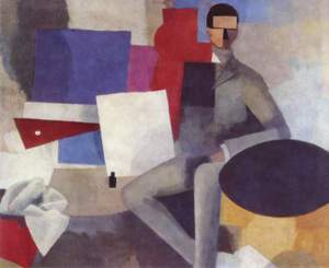 Homme Assis by Roger de La Fresnaye - pixel art analysis - FTL: Faster Than Light - Subset Games