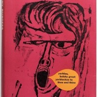 [Work: A Clockwork Orange, Anthony Burgess, 1962] Burgess' Myopic Morality: Why Anthony Burgess' Infamous A Clockwork Orange is Stronger Without its Original Last Chapter