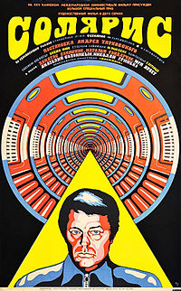Solaris movie poster - Andrei Tarkovsky - technology, emotion