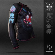 Demon Gate Rashguard & Fight Shorts