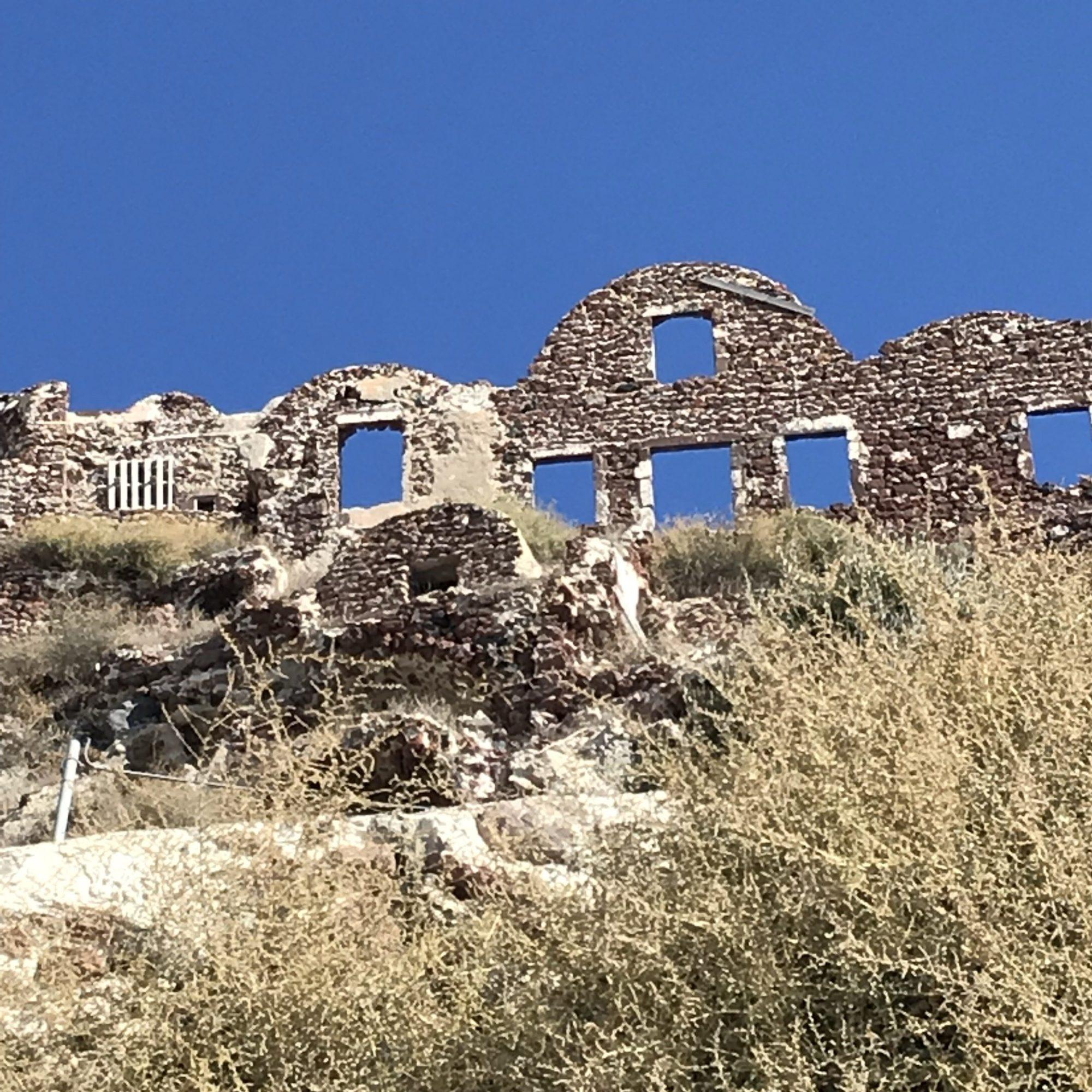 Oia Fortress