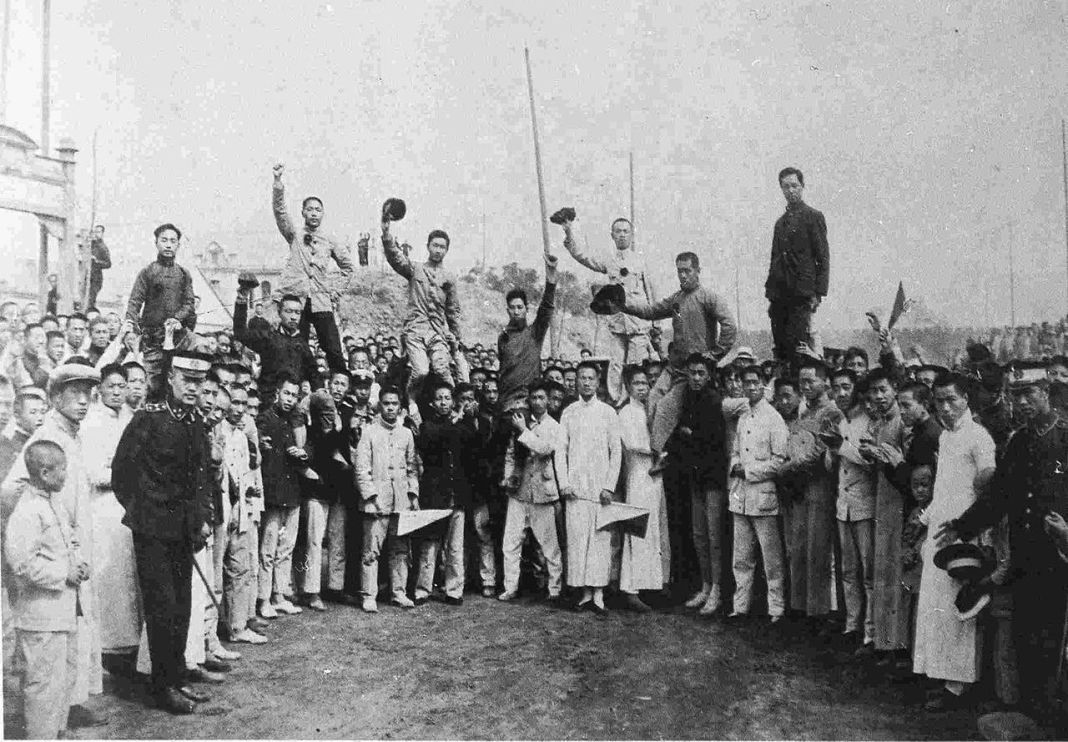 May Fourth Movement of students in China 1919
