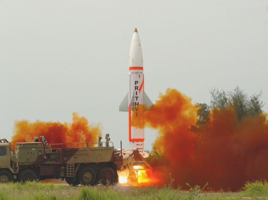 TEST FIRING OF PRITHVI - II Missile by India