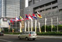 Flags of ASEAN members