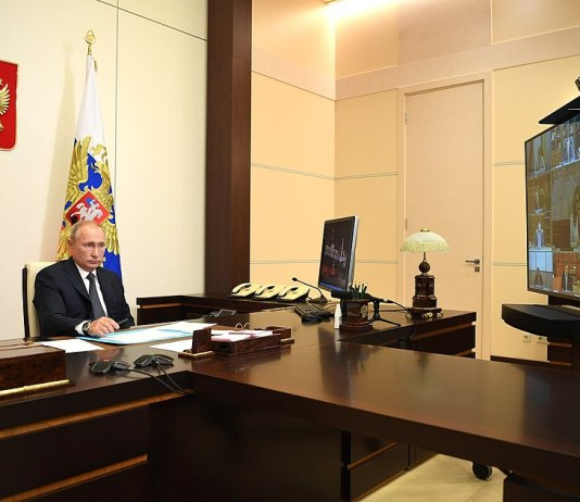 President Putin's meeting with Government members, on Aug. 11, 2020 via videoconference, at which he announced a conditionally registered vaccine against COVID-19