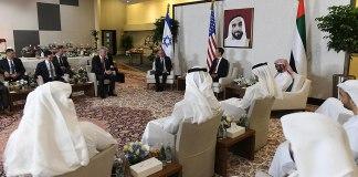 UAE-Israel peace agreement negotiation