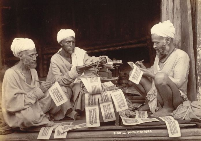 Kashmiri Hindu Pandit