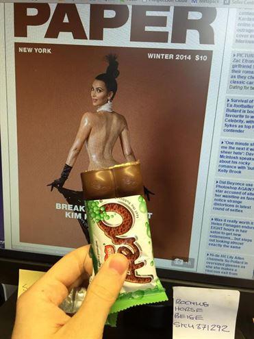 Kim Kardashian Reklam