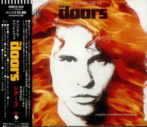 The-Doors-The-Doors---Origi-545329