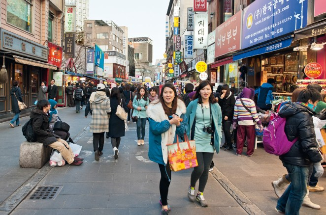 Güney Kore Sokak