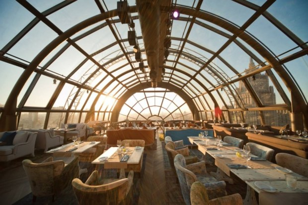 White-Rabbit-Restaurant-Bar
