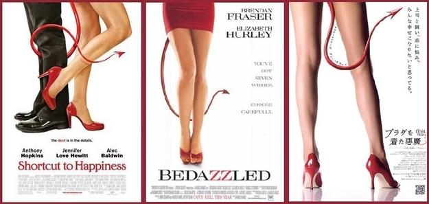 seksi kadın olan filmler