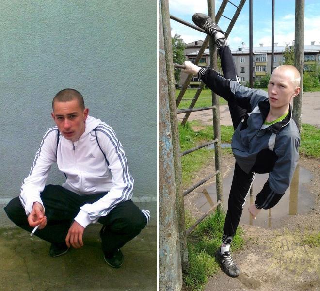 rus bağcılar