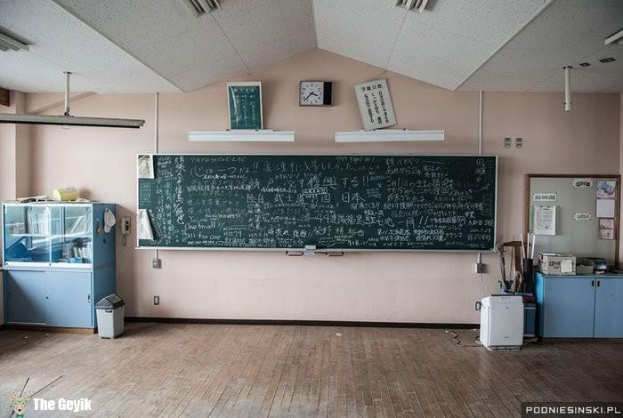 ders sınıfı