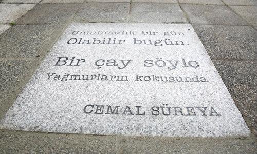 kadıköy belediye cemal süreyya