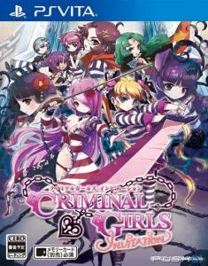 criminal girls 1 ps vita