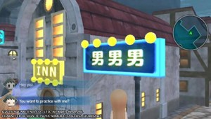 world of final fantasy inn