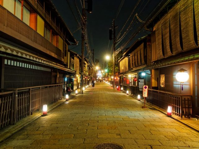 Kyoto - Nights in Gion