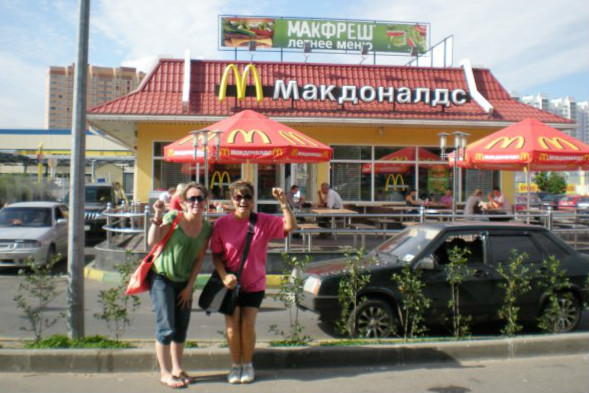 McDonald's to the Rescue - Finding Comfort While Traveling