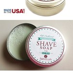 Wish List Wednesdays: Bebe Lush Barbershop Shave Soap Bar in a Jar, Great Gift for Father's Day! + Giveaway!