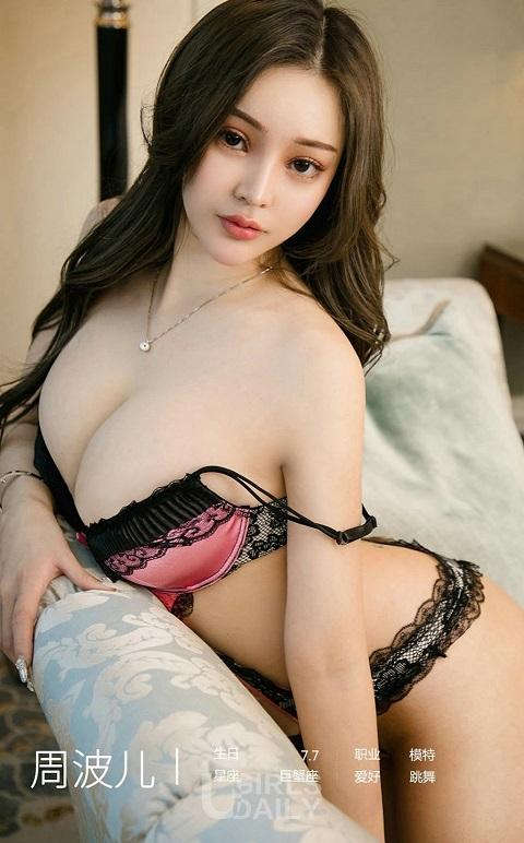 sexy asian nude hot girl ảnh nóng khiêu dâm