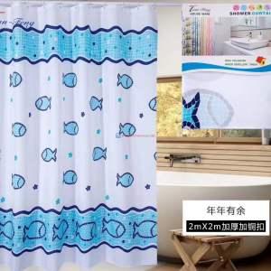 Rèm phòng tắm cao cấp giá rẻ loại 1