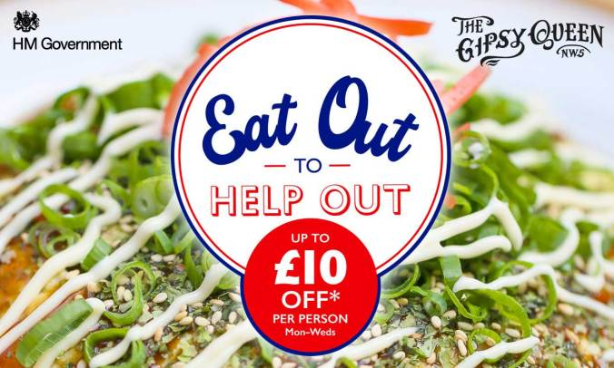 Eat Out to Help Out at the Gipsy Queen