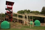 Navel Park Playground