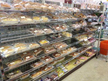The Bread Isle