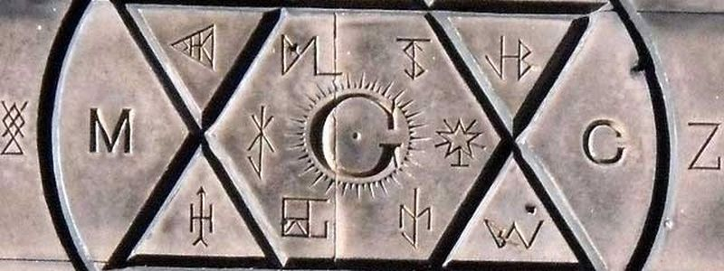 freemasons_symbol-640×240