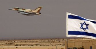 Israel Launches Largest Ever Air Force Exercise Day After Iran Deal