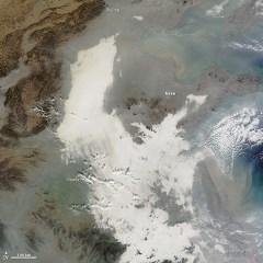 750 Miles of Smog