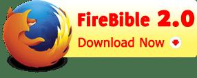 Install FireBible