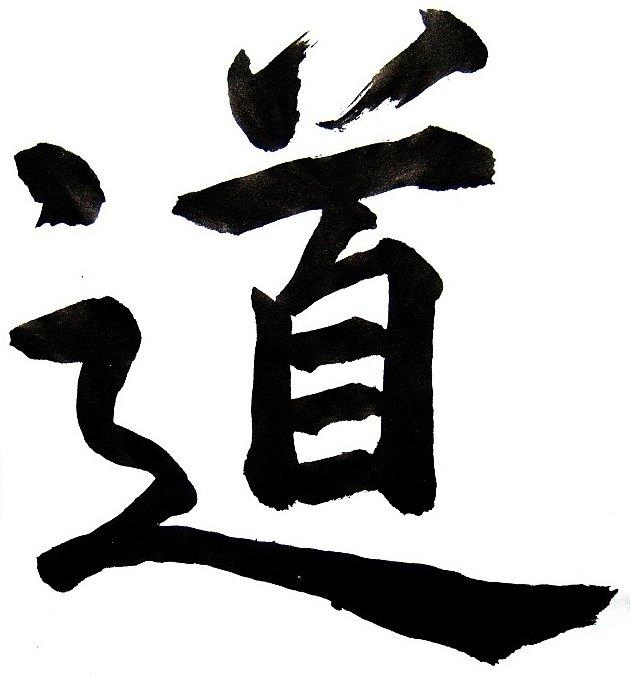 https://i2.wp.com/thegoldenpathway.org/wp-content/uploads/2015/06/Tao_Symbol.jpg Taoism Symbol And Meaning