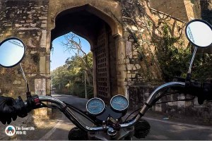 Chittorgarh Fort gate  - What's new on the Good Life With IQ: November 2018