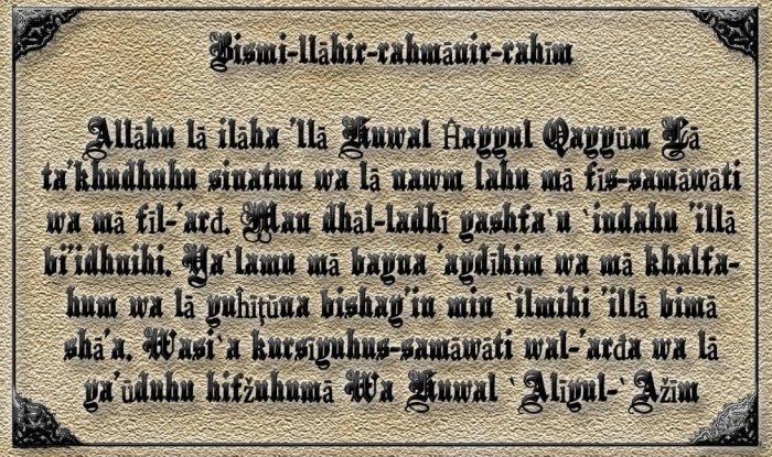 Bacaan Ayat Kursi Latin