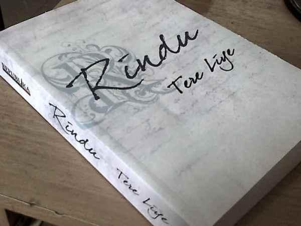 Biografi Tere Liye, Novel Tere Liye, Kata Kata Tere Liye, Quotes Tere Liye
